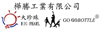 樺勝工業有限公司